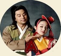 http://koreandramas.cowblog.fr/images/ArangandtheMagistrate6.jpg